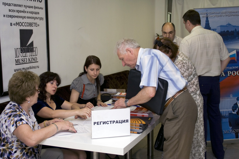 вакансии гаи в москве: