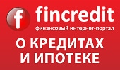 fincredit_170x100