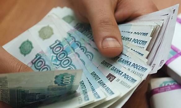 Как самому оплачивать пенсионные взносы