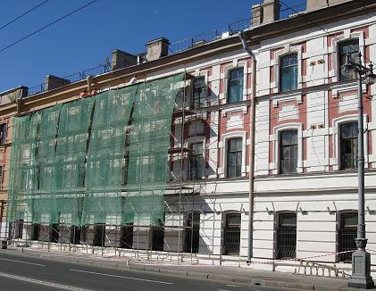 Росреестр | Приобретение прав на объекты культурного наследия